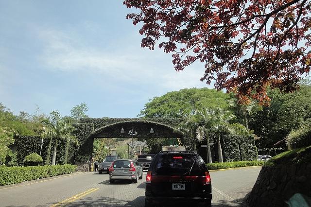 entrada Residencial Villa Real